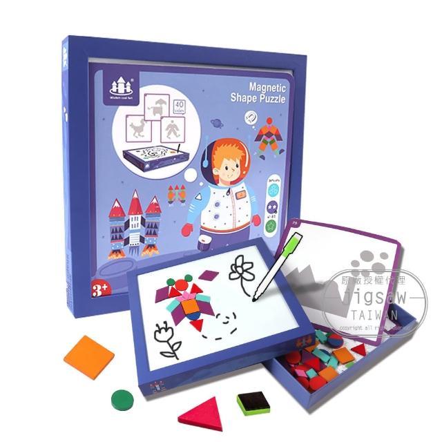【Jigsaw】兒童磁性七巧板畫板設計多功能益智啟發教具拼圖/玩具-進階款(兒童禮物/聖誕禮物)