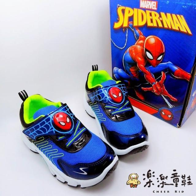 【樂樂童鞋】【台灣製現貨】蜘蛛人運動燈鞋-MN024(台灣製 現貨 男童鞋 運動鞋)