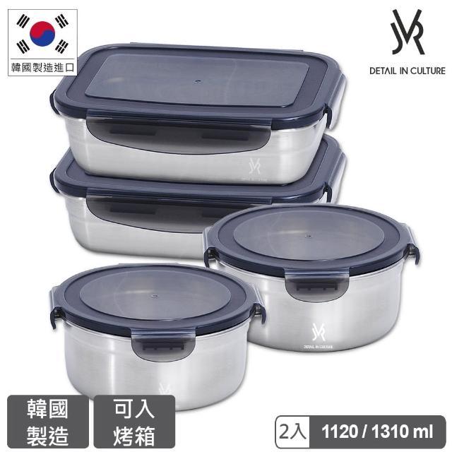 【JVR】304不鏽鋼保鮮盒-冰箱收納四件組