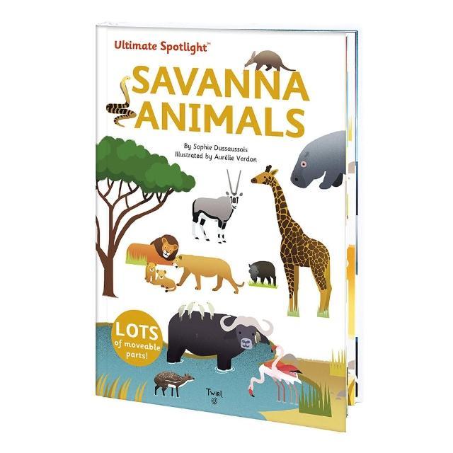【Song Baby】Ultimate Spotlight:Savanna Animals 草原動物翻頁推拉書(操作書)
