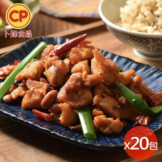 【卜蜂】香麻辣 椒麻雞丁 20包組(150g/包)