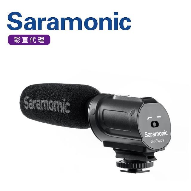 【Saramonic 楓笛】超心型指向電容式麥克風 SR-PMIC1(彩宣公司貨)