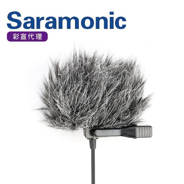 【Saramonic 楓笛】LM-WS 領夾式麥克風戶外防風毛套(彩宣公司貨)