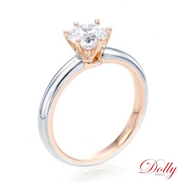 【DOLLY】求婚戒 0.50克拉完美車工 14K金雙色鑽戒(031)