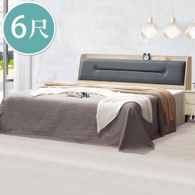 【BODEN】美娜6尺雙人加大床組(收納床頭箱+床底-不含床墊)