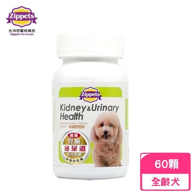 【Zippets】吉沛思 - 複合腎臟及泌尿保健膠囊 60顆
