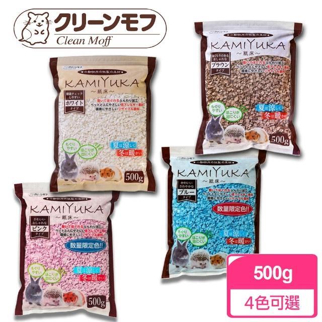 【Clean one】多色可選 小動物專用紙床 500g(小動物墊料、刺蝟、倉鼠)