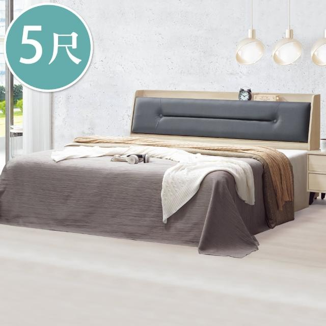 【BODEN】美娜5尺雙人床組(收納床頭箱+床底-不含床墊)