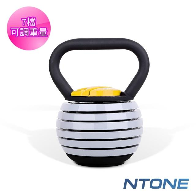 【熱銷商品】核心重量訓練 7檔調節40磅可調式壺鈴(不占空間)