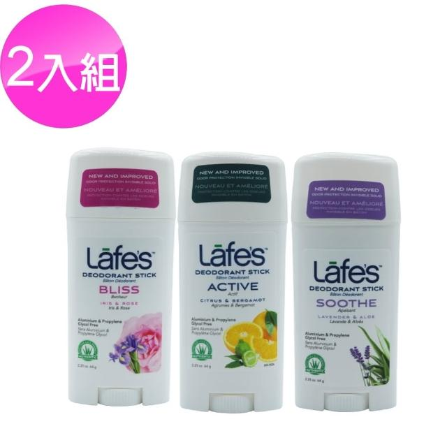 【Lafes】純自然體香膏(2入超值組)