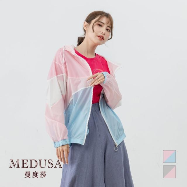 【MEDUSA 曼度莎】運動風超薄防曬擋風外套-粉(F) 夏季必備遮陽外套 可當防疫外套(607-17107)