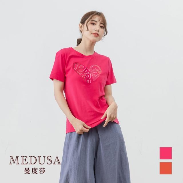 【MEDUSA 曼度莎】純棉 愛心 Rainbow Tee(M-2L) 休閒 T-shirt 純棉T 休閒穿搭(601-14201)