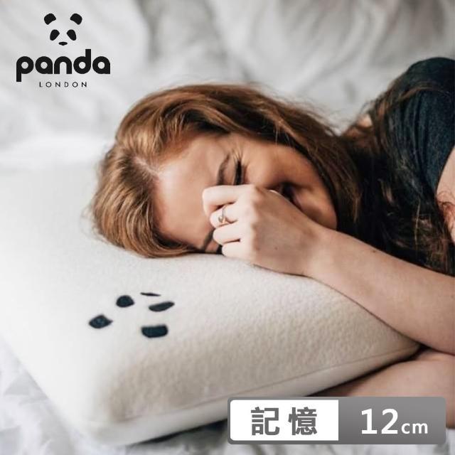 【英國Panda】甜夢成人枕12cm(獨家三層式記憶綿科技)
