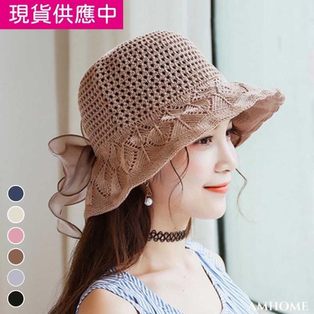 【Amhome】韓國甜美綢緞大蝴蝶☆簍空遮陽帽可折疊#109724現貨+預購(6色)