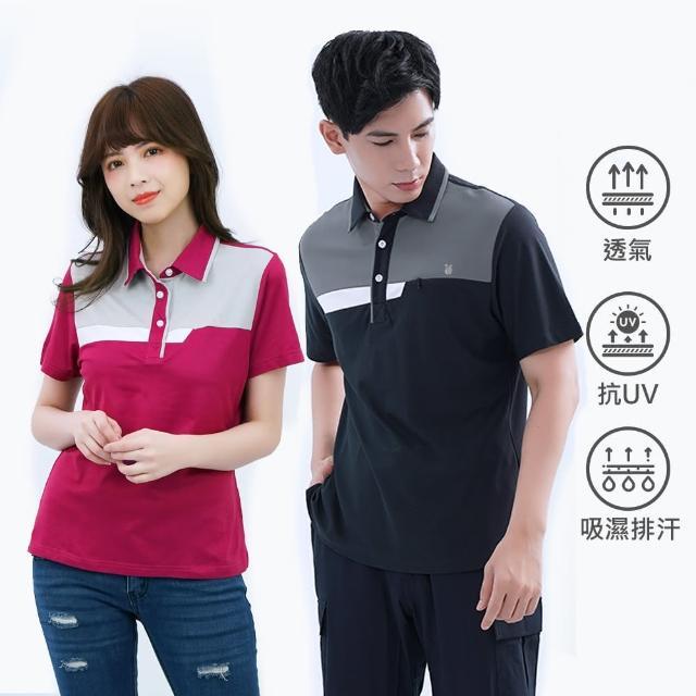 【遊遍天下】買一送一男女款吸濕排抗UV機能外套POLO衫(M-5L)