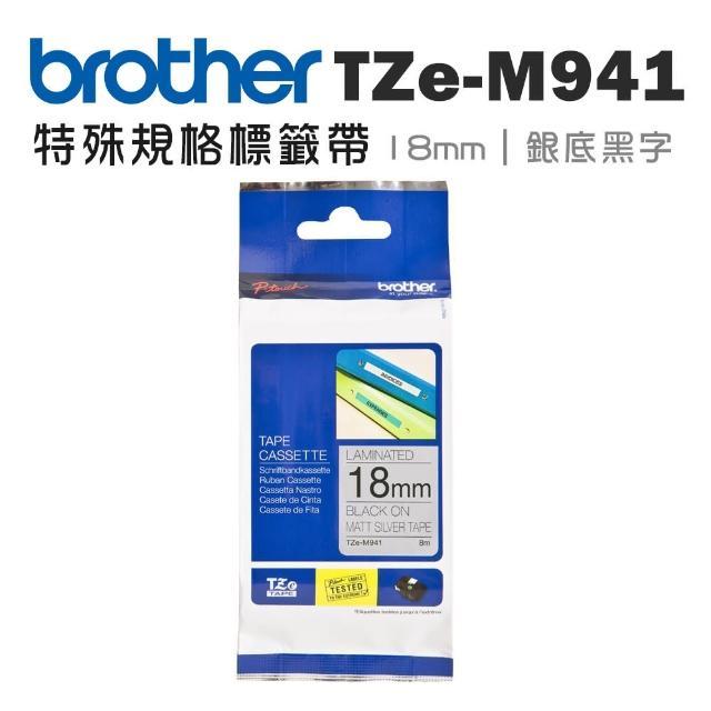 【brother】TZe-M941 特殊規格標籤帶(18mm 銀底黑字)