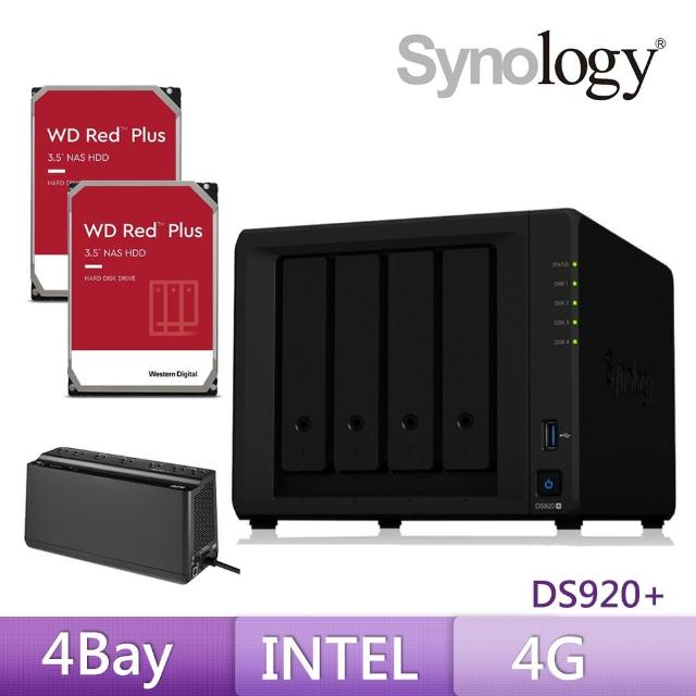 【搭APC 650VA離線式UPS+WD 4TB Plus x2】Synology 群暉科技 DS920+ 網路儲存伺服器