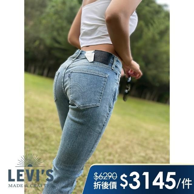 【LEVIS】LMC MOJ頂級日本布料 女款 中腰修身窄管牛仔長褲/日本職人水洗工藝/頂級靛藍赤耳/彈性-熱銷單品