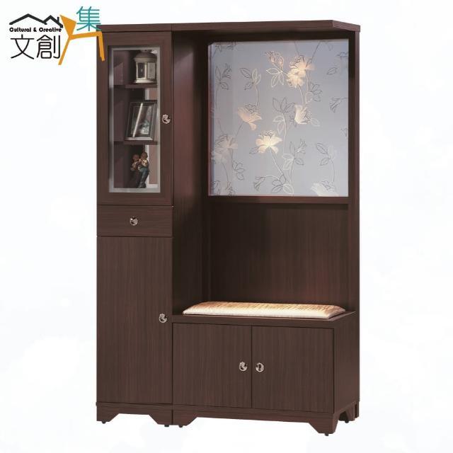 【文創集】南塔拉 時尚4尺四門單抽玄關櫃/雙面櫃(二色可選)