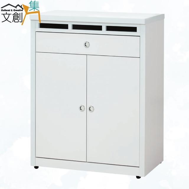 【文創集】荷尼 時尚白2.6尺二門單抽鞋櫃