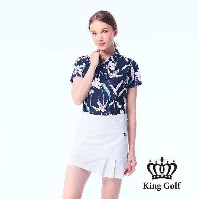 【KING GOLF】女款滿版鳥語花朵印花燙鑽涼感短袖POLO衫(深藍)
