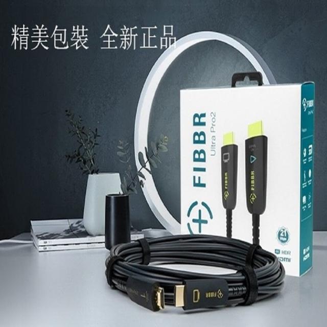 【菲伯爾 FIBBR】Ultra Pro-2系列 8米 HDMI光纖4K 超高清影音傳輸線