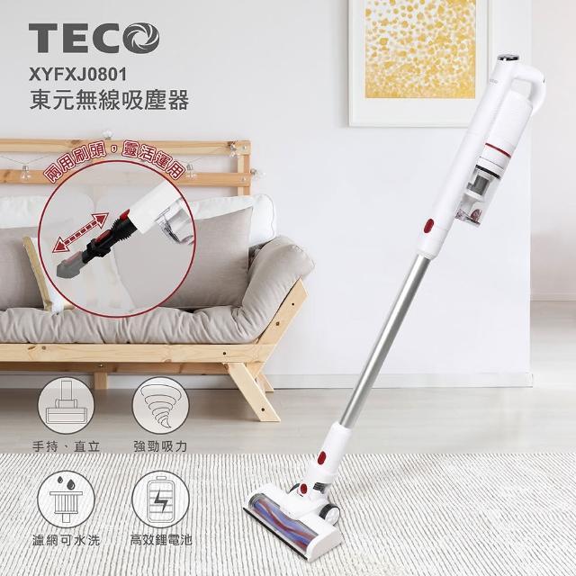 【TECO 東元】無線旋風吸塵器(XYFXJ0801)
