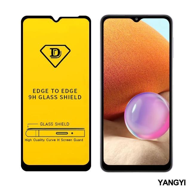 【YANG YI 揚邑】Samsung Galaxy A32 5G 全膠滿版二次強化9H鋼化玻璃膜防爆保護貼(黑)