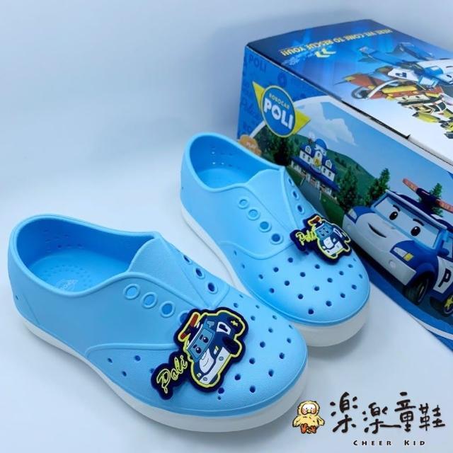 【樂樂童鞋】台灣製POLI安寶洞洞鞋-藍色-P057-1(女童鞋 男童鞋 涼鞋 休閒鞋 大童鞋)