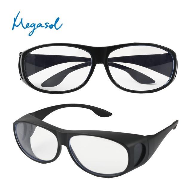 【MEGASOL】UV400外掛式側開窗濾藍光防飛沫護目鏡眼鏡(濾藍光護目套鏡B3009)