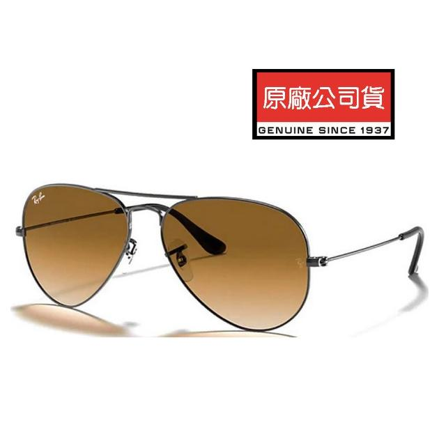 【RayBan 雷朋】RAY BAN 雷朋 經典飛官款太陽眼鏡 RB3025 004/51 58mm 鐵灰框漸層茶鏡片 公司貨