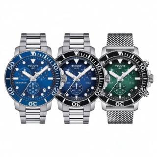 【TISSOT 天梭】Seastar 1000海星水鬼300米潛水三眼計時錶/45.5mm(5款可選)