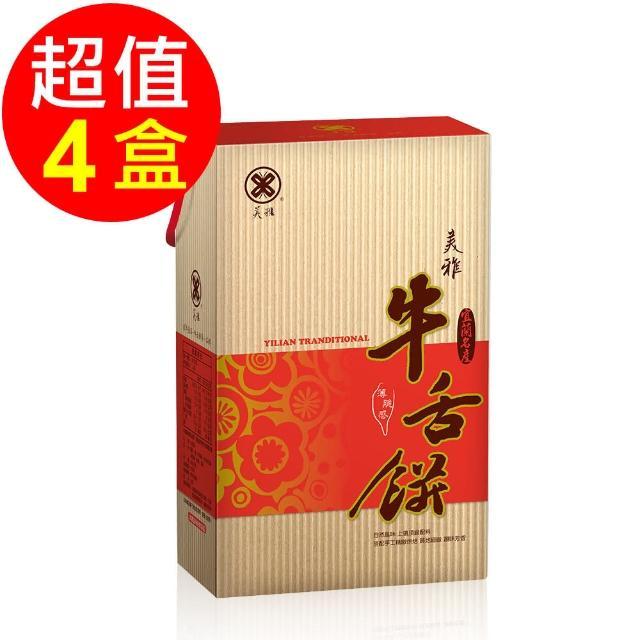【美雅宜蘭餅】薄脆蜂蜜牛舌餅禮盒(4盒)