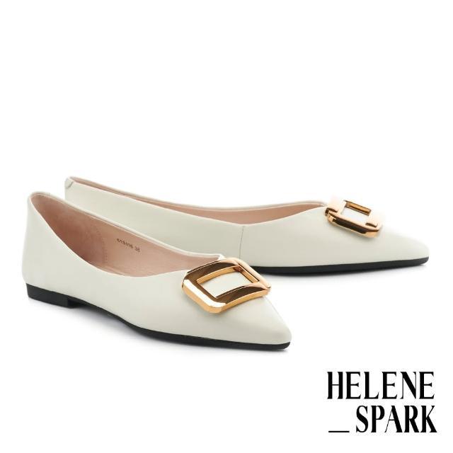 【HELENE SPARK】都會金屬大方釦全真皮尖頭平底鞋(米)
