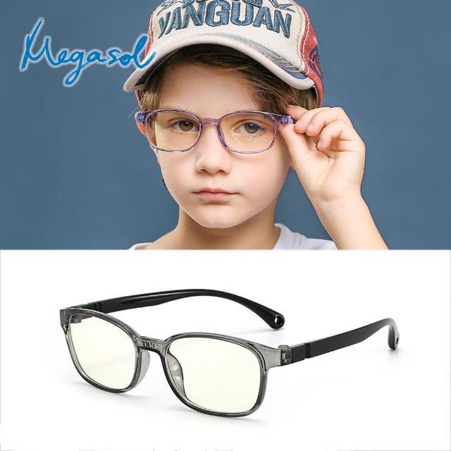 【MEGASOL】中性兒童男孩女孩濾藍光眼鏡抗UV400兒童濾藍光護目鏡(彈性膠框方框MGF8101-多款任選)