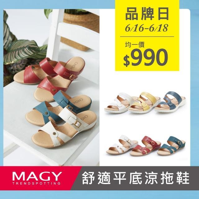 【CHOiCE】舒適平底涼拖鞋(4款任選)