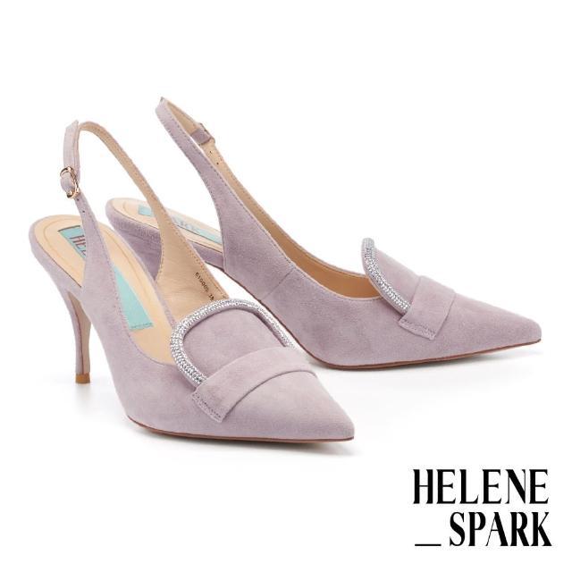 【HELENE SPARK】奢華復古閃鑽後繫帶全真皮尖頭美型高跟鞋(紫)