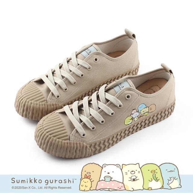 【Paidal】角落小夥伴 觀察小植栽變色餅乾鞋帆布鞋(奶茶色)