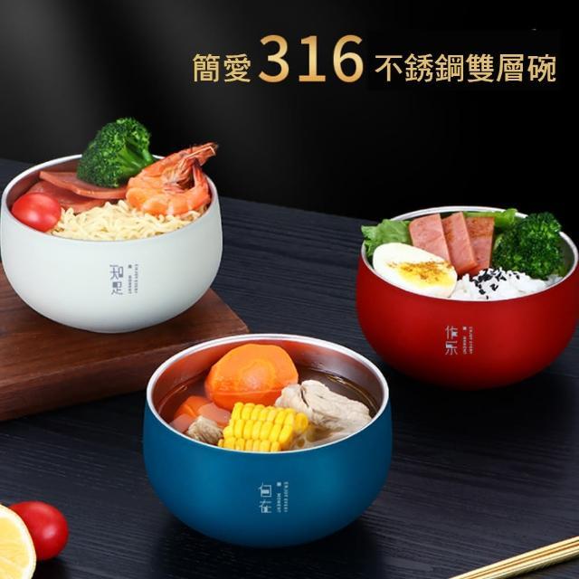 【優廚寶】日式工藝簡愛316不銹鋼雙層隔熱碗/防燙碗/露營/防摔(400ml)