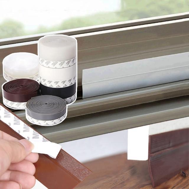 【EZlife】門窗門縫防風防塵密封條2條組-3.5x100CM(贈馬桶掀蓋把手1入)