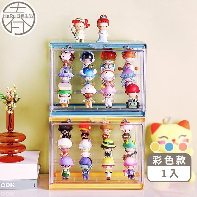 DIY模型公仔展示收納盒-1入(展示盒 模型收納盒 收納盒 扭蛋公仔娃娃收納盒 收藏盒 盲盒)