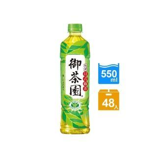 【御茶園】特撰日式綠茶550ml(24入/箱)