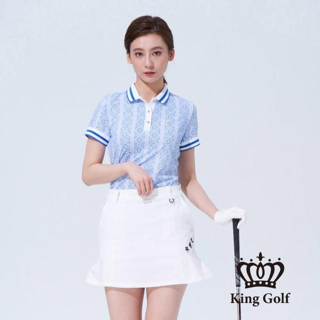 【KING GOLF】女款鐵鍊印圖LOGO刺繡織帶撞色短袖POLO衫(藍色)