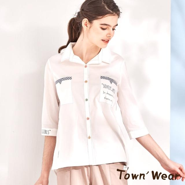 【TOWN'WEAR 棠葳】純色彩釦純棉長版襯衫