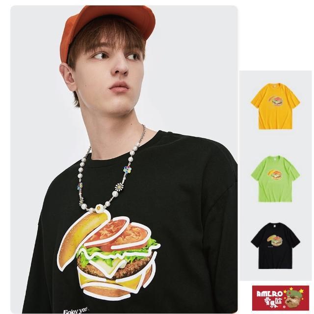 【AMERO】限時特賣 男女款 圓領短T(反光短T 寬鬆 暗黑系 反光漢堡 落肩 情侶裝)
