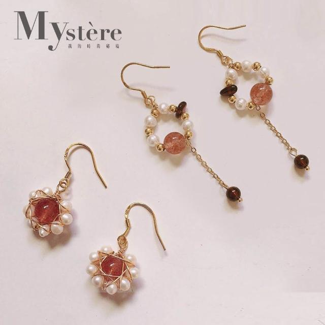 【my stere 我的時尚秘境】14K金針~法式浪漫草莓晶珍珠垂墜耳環(14K金針 招桃花 珍珠 草莓晶 石榴石)