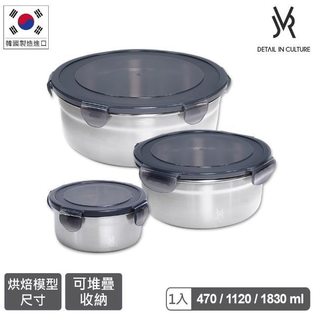 【JVR】韓國JVR 304不鏽鋼保鮮盒-圓形三件組