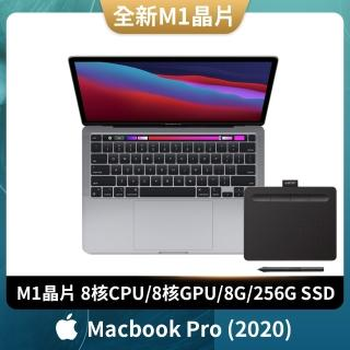 【+Wacom入門繪圖板】MacBook Pro 13.3吋 M1晶片 8核心CPU 與 8核心GPU 256G SSD