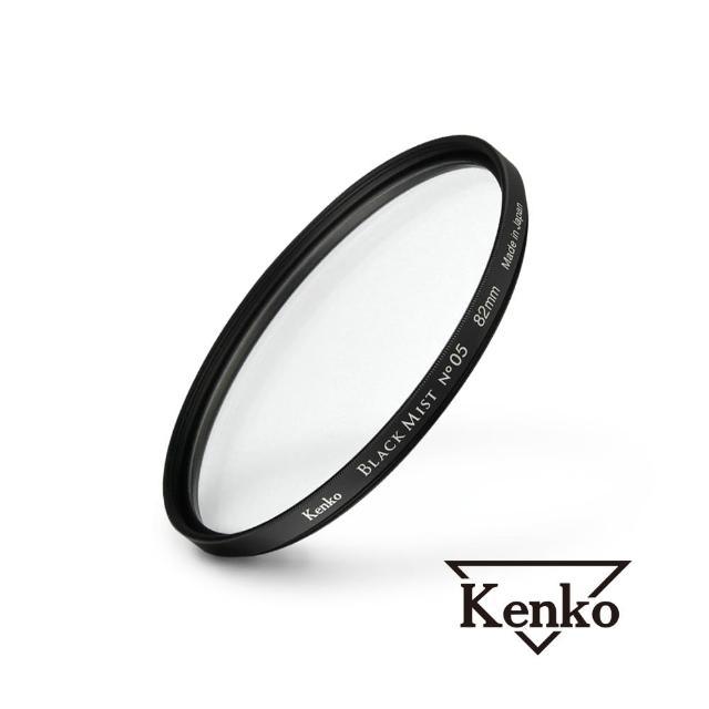 【Kenko】Black Mist 黑柔焦鏡片 No.5 82mm 濾鏡 公司貨(KE0318209)