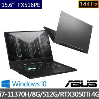 【ASUS超值Office2019組】TUF Gaming F15 FX516PE 15.6吋144HZ 電競筆電(i7-11370H/8G/512G/RTX3050Ti 4G)